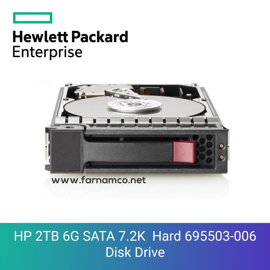 HP-2TB-6G-SATA-7.2K