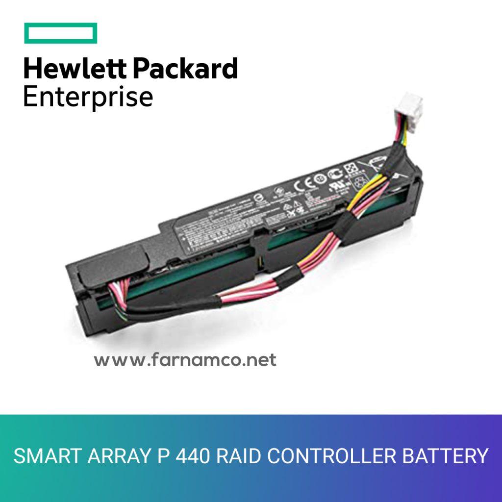 SMART ARRAY P 440 RAID CONTROLLER BATTERY