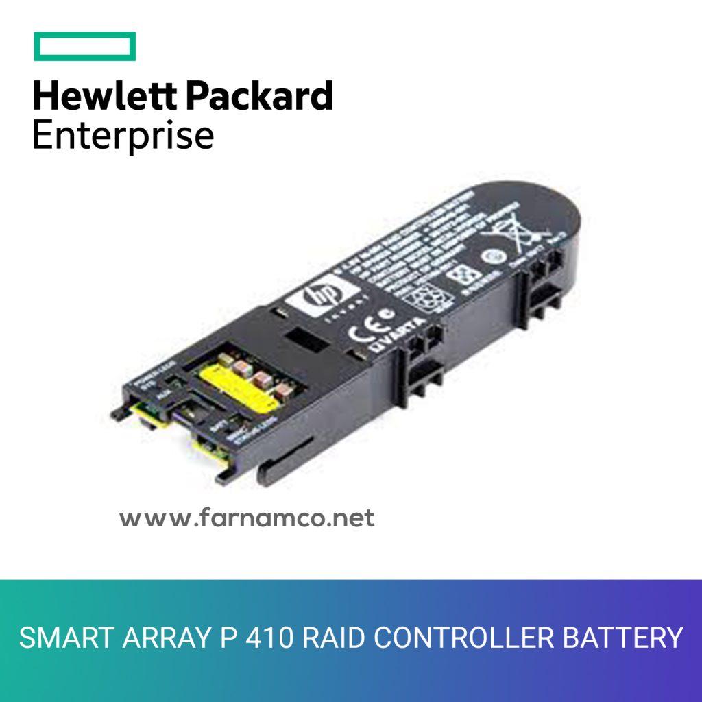 HP Server Raid Controller battery