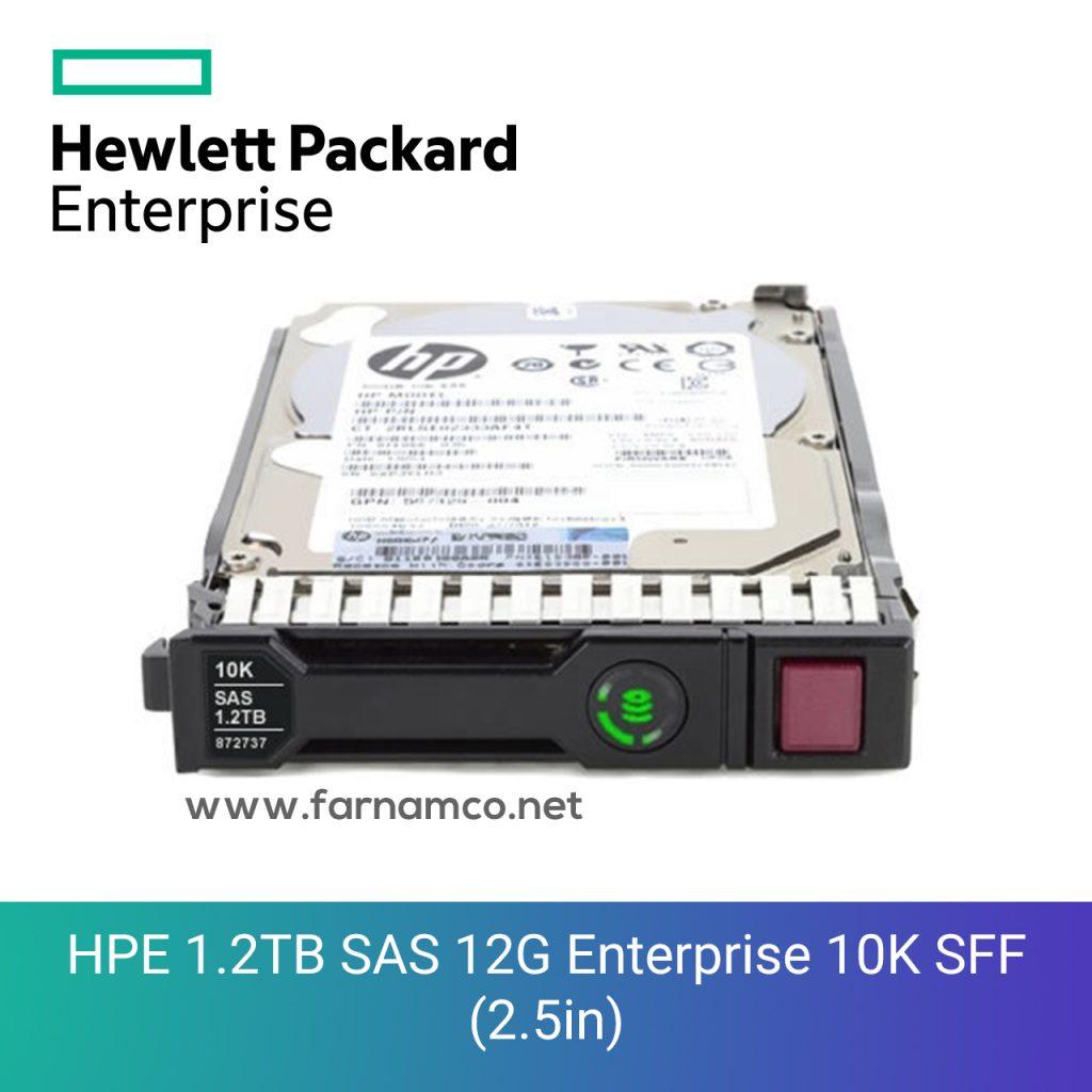HPE 1.2TB SAS 12G Enterprise 10K SFF (2.5in)