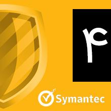 آموزش نکات پیشرفته در نصب آنتی ویروس Symantec سمت کلاینت
