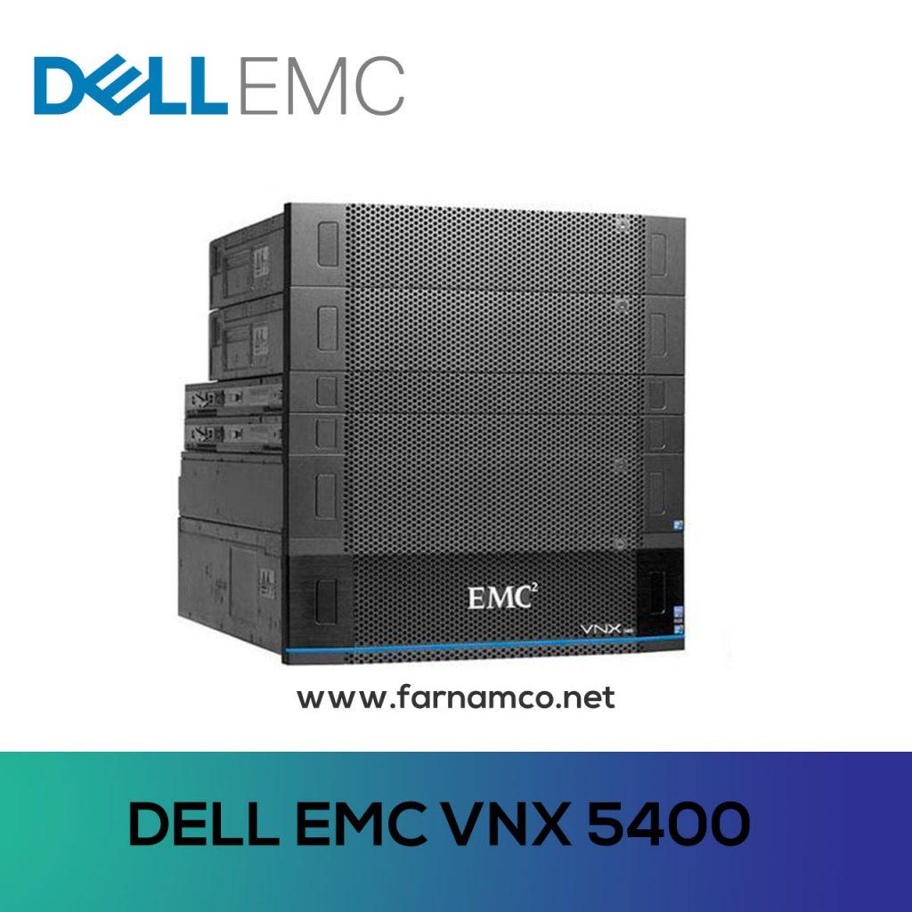 Dell Emc VNX 5400
